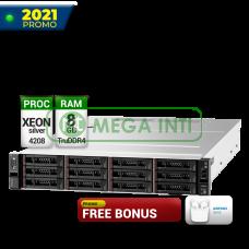 ThinkSystem SR550 NSG