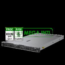 ThinkSystem SR530 7X08A07PSG