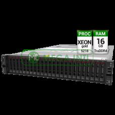 ThinkSystem SR650 7X06A0C8SG